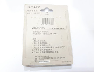 Baterai Hape Sony Z5 CMD-Z5 Jadul QN-Z5BPS New Original 620mAh