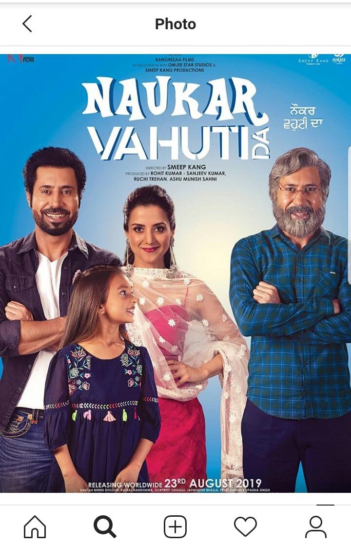 By Photo Congress    Okpunjab Punjabi Movies 2019 Download Hd