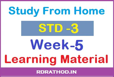 Class 3 Homework pdf Week 5 Download 2020 | Study From Home