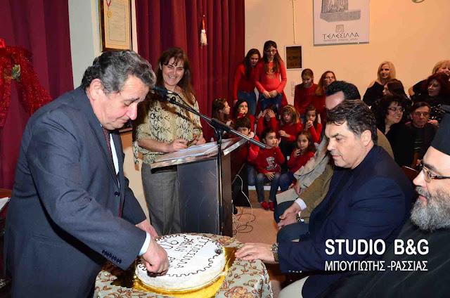 Ο Πολιτιστικός Σύλλογος Άργους «Τελέσιλλα» κόβει την Πρωτοχρονιάτικη πίτα του