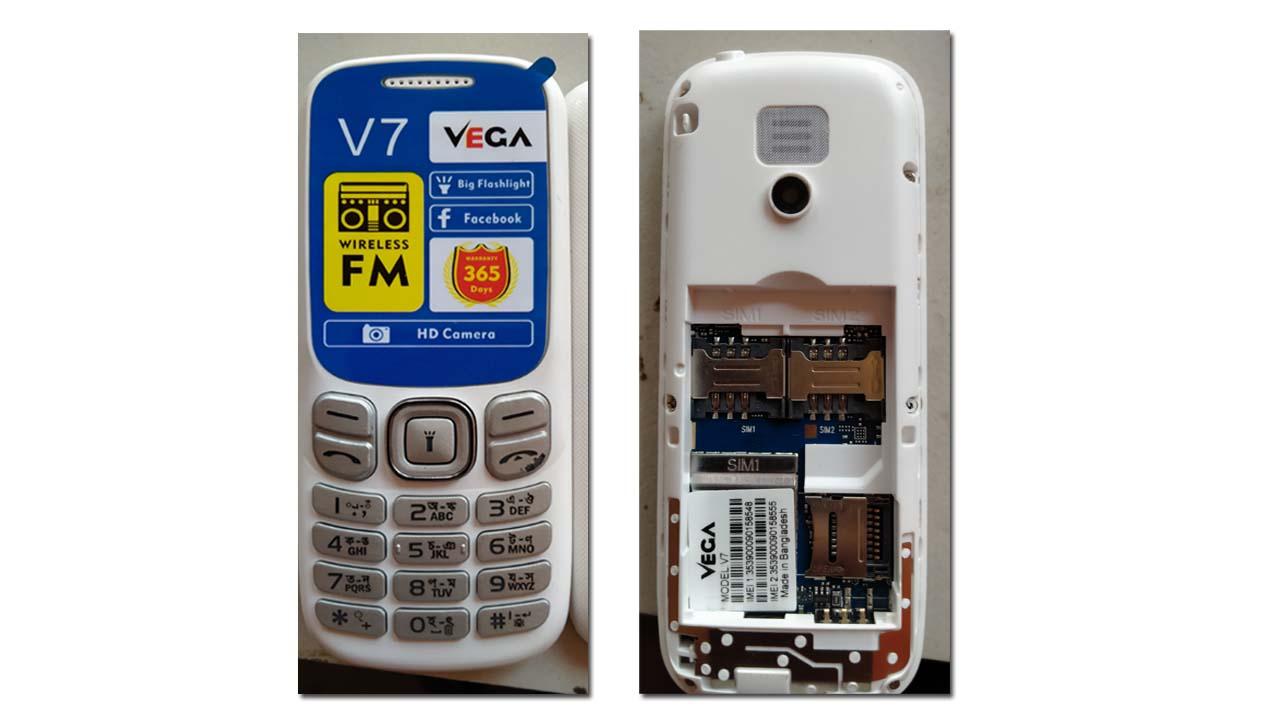 vega v7 flash file