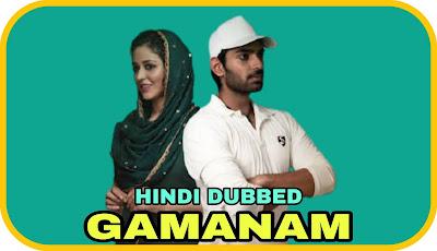 Gamanam Hindi Dubbed Movie