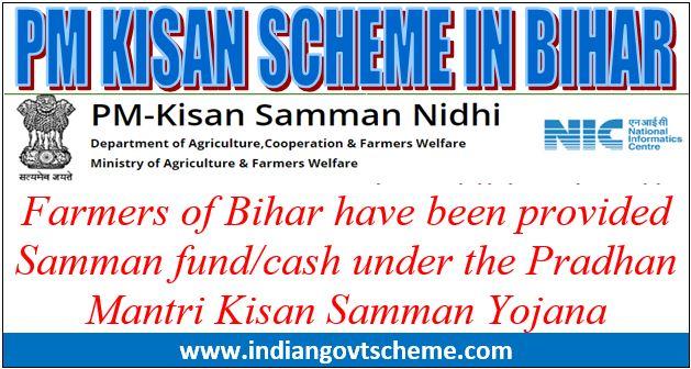 pm+kisan+scheme+in+bihar