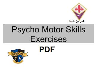 Psycho Motor Skills Exercises PDF