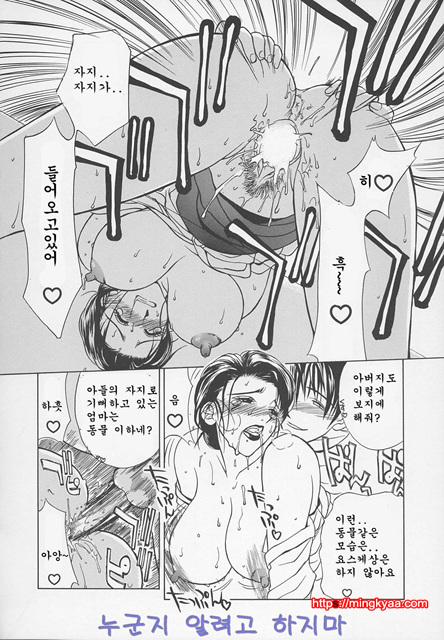 밍키넷 염모(艶母) 4