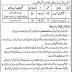 Anti Corruption Department Gujranwala Jobs