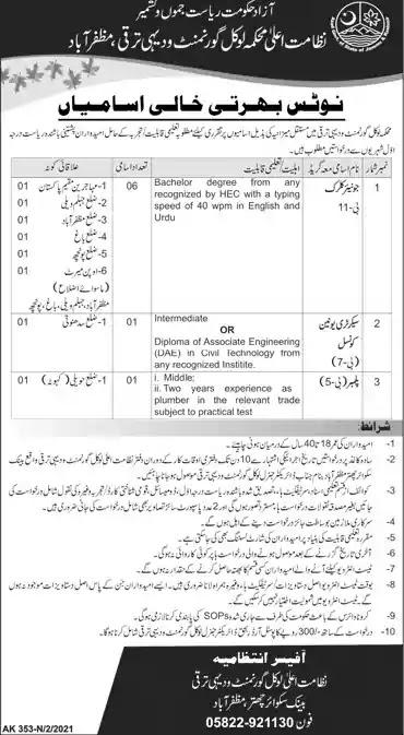 Latest Jobs in Pakistan in Local Government and Rural Development Department Muzaffarabad Jobs 2021