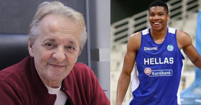 Γιώργος Γεωργίου: «Δεν ξέρει μπάσκετ ο Γιαννάκης Αντετοκούνμπο»