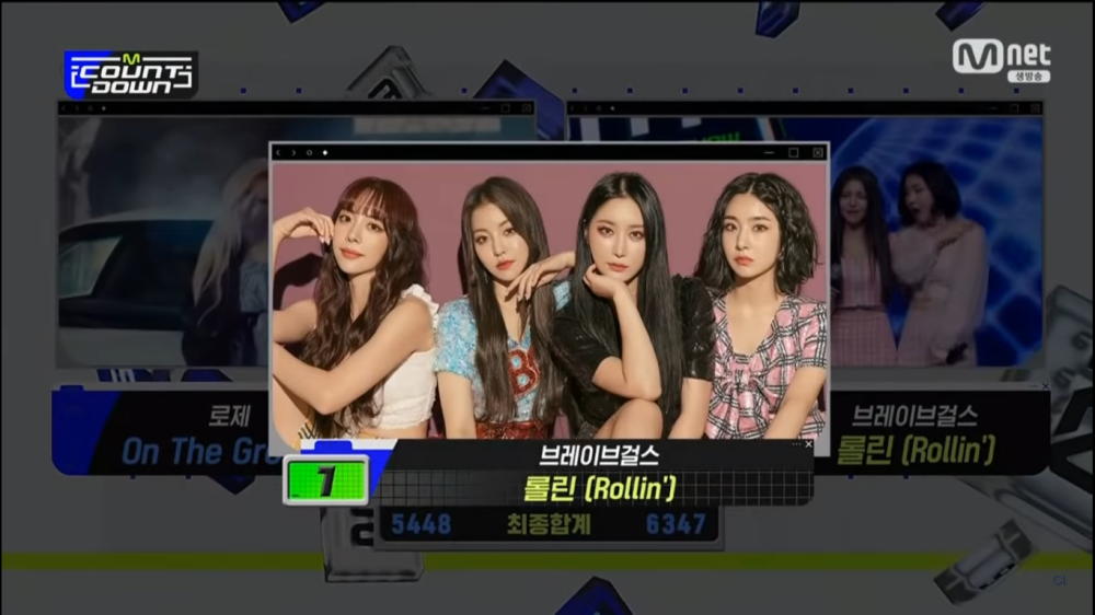 Brave Girls Takes Home The 4th trophy For The Song 'Rollin' on 'M! Countdown'