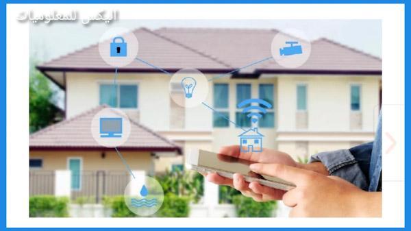 كيف سيوفر 5G و Wi-Fi 6 و AI تجربة منزلية أكثر ذكاءً