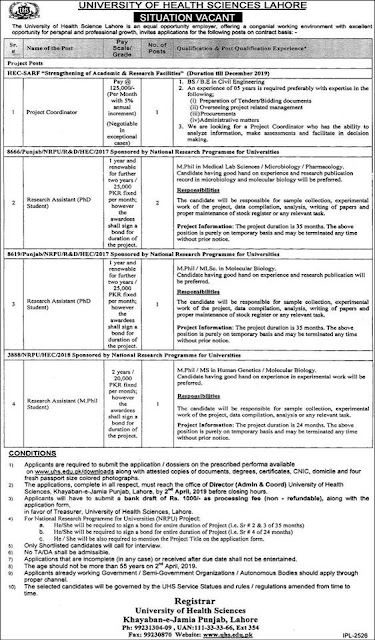 University of Health Sciences 2019 | UHS Lahore Jobs 2019