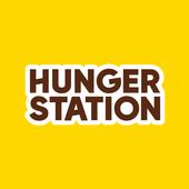 تحميل تطبيق HungerStation هنقرستيشن للأيفون والأندرويد APK