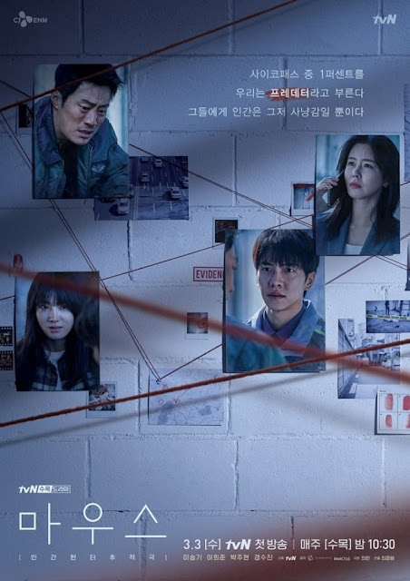 8 Korean Dramas That Will Air in March 2021