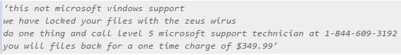 Требование выкупа от VindowsLocker