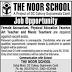 The Noor School Gujranwala Cantt Jobs