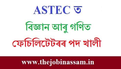 ASTEC Recruitment 2019
