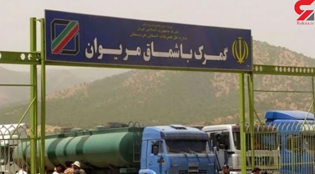 Iranian government imposes ban on gasoline, diesel transit until March