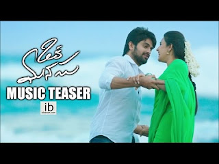 Oka Manasu Movie -Oh Manasa Song Trailer, Niharika Konidala