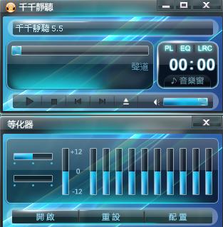 百度音樂繁體中文版下載 聆聽免費好音樂