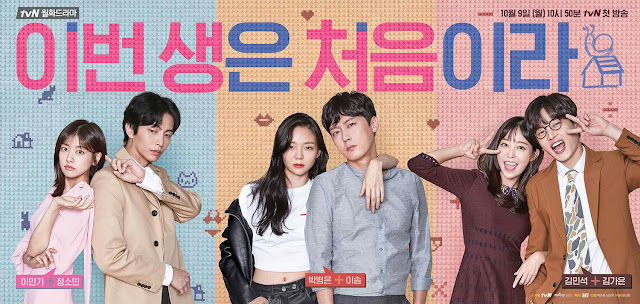 Drama Korea Because This Is My First Life Subtitle Indonesia [Episode 8]