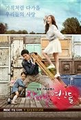 drama korea terbaru  November 2014