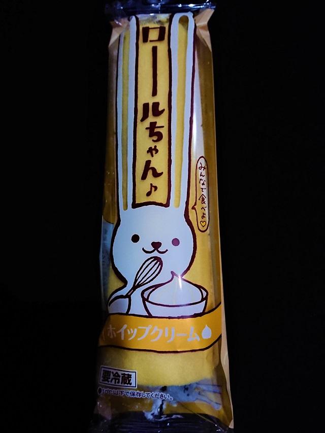 山﨑製パン ロールちゃん♪(ホイップクリーム)