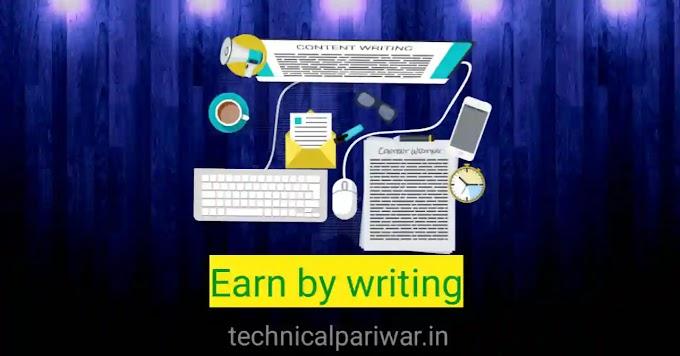 मोबाइल से Article writing से पैसे कैसे कमाये जाते हैं? earn money by typing words in hindi