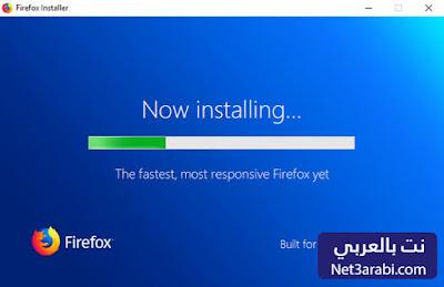كيفية تحميل فايرفوكس للكمبيوتر Mozilla Firefox