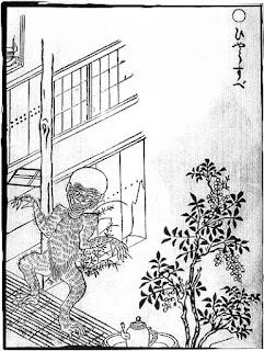 鳥山石燕『画図百鬼夜行』より「ひやうすべ」(ひょうすべ)