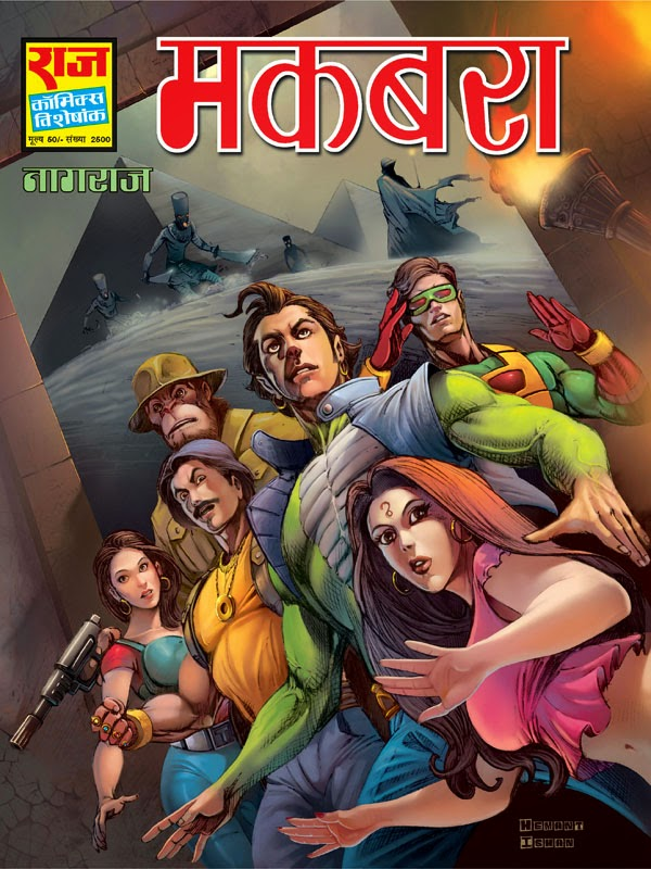 Nagraj Raj Comics In Hindi Free Download Anti Feixista