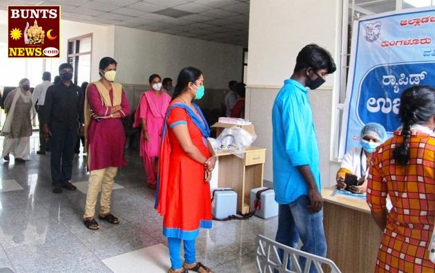 Shakthi Education Trust