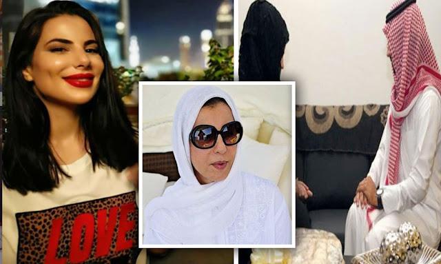 Tunisie Nesrine Ben Ali Leila Trabelsi Mariage