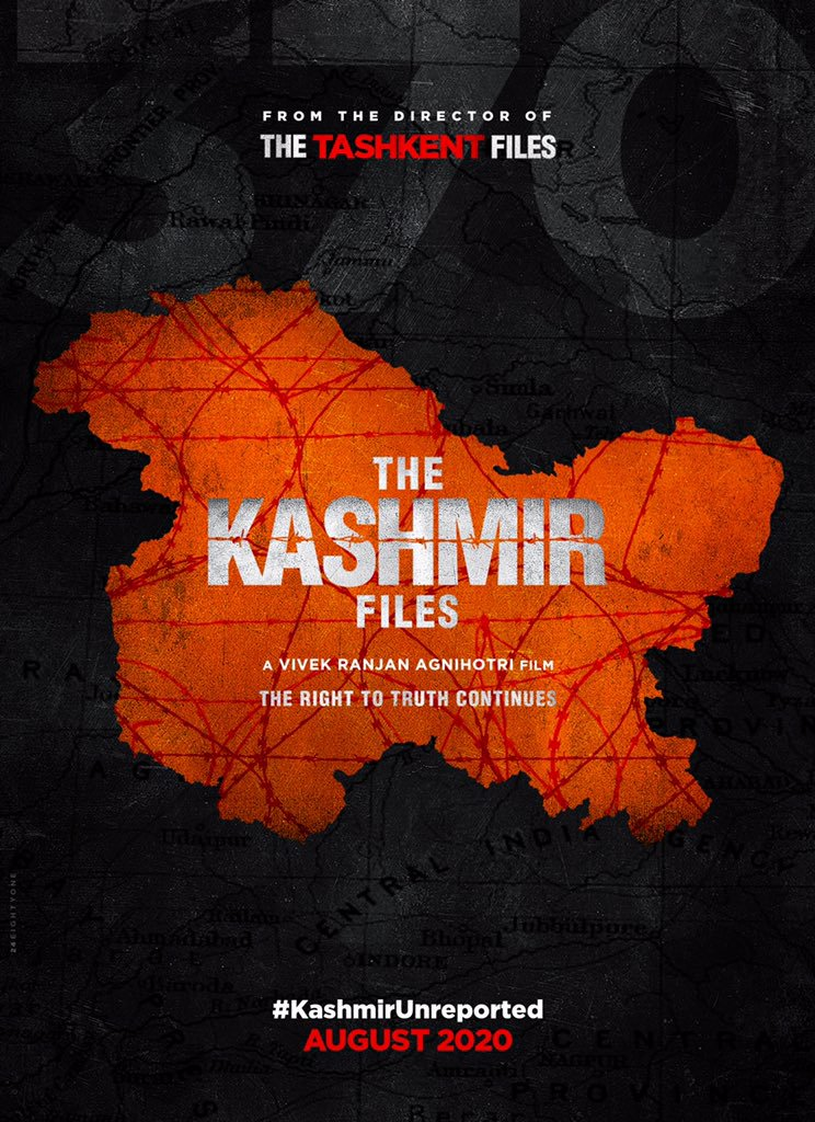 The Kashmir Files Full Cast & Crew, Release Date, Budget, Wiki, Story, Trailer, Songs, Box Office, Budget, Hit or Flop, Predictions