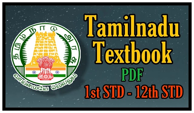 Tamil Nadu New Syllabus Samacheer Kalvi School Books Pdf Free Download 2021