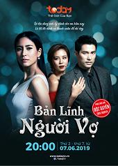 Bản Lĩnh Người Vợ - Mia Luang