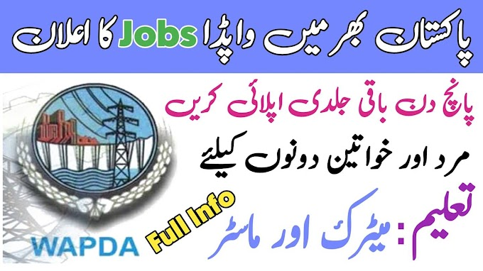 Latest Wapda Jobs 2021 - Water And Power Development  Authority Jobs 2021 - How to Apply for Wapda Jobs - Wapda Jobs 2021 Application Form  :-  www.wapda.gov.pk