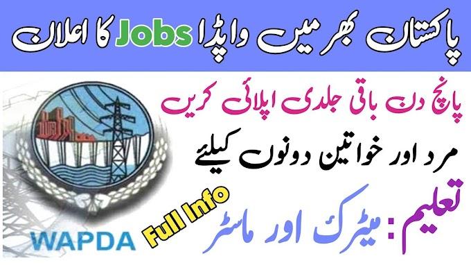 Latest Wapda Jobs 2021 - Water And Power Development  Authority Jobs 2021 - How to Apply for Wapda Jobs - Wapda Jobs 2021 Application Form  :-  www.wapda.gov.pk