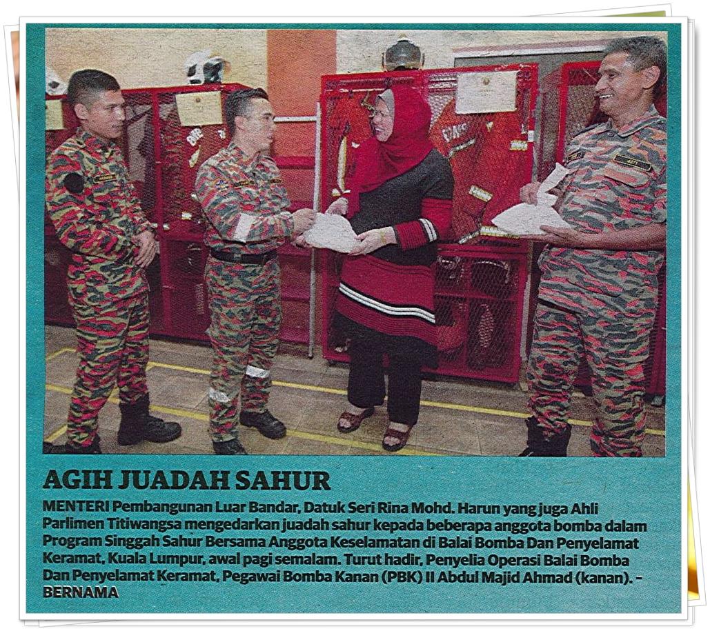 Lensa Ramadan - Keratan akhbar Utusan Malaysia 21 Mei 2019