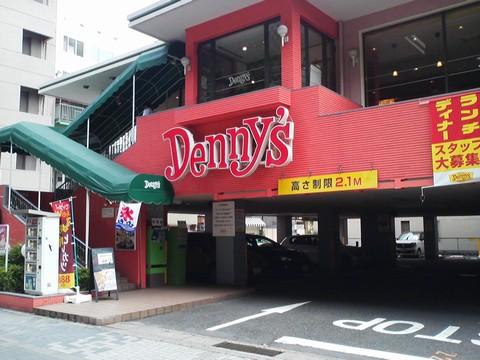 外観6 デニーズ高岳店