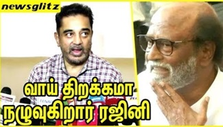 Kamal claims Rajini is silent on various Polical Subject