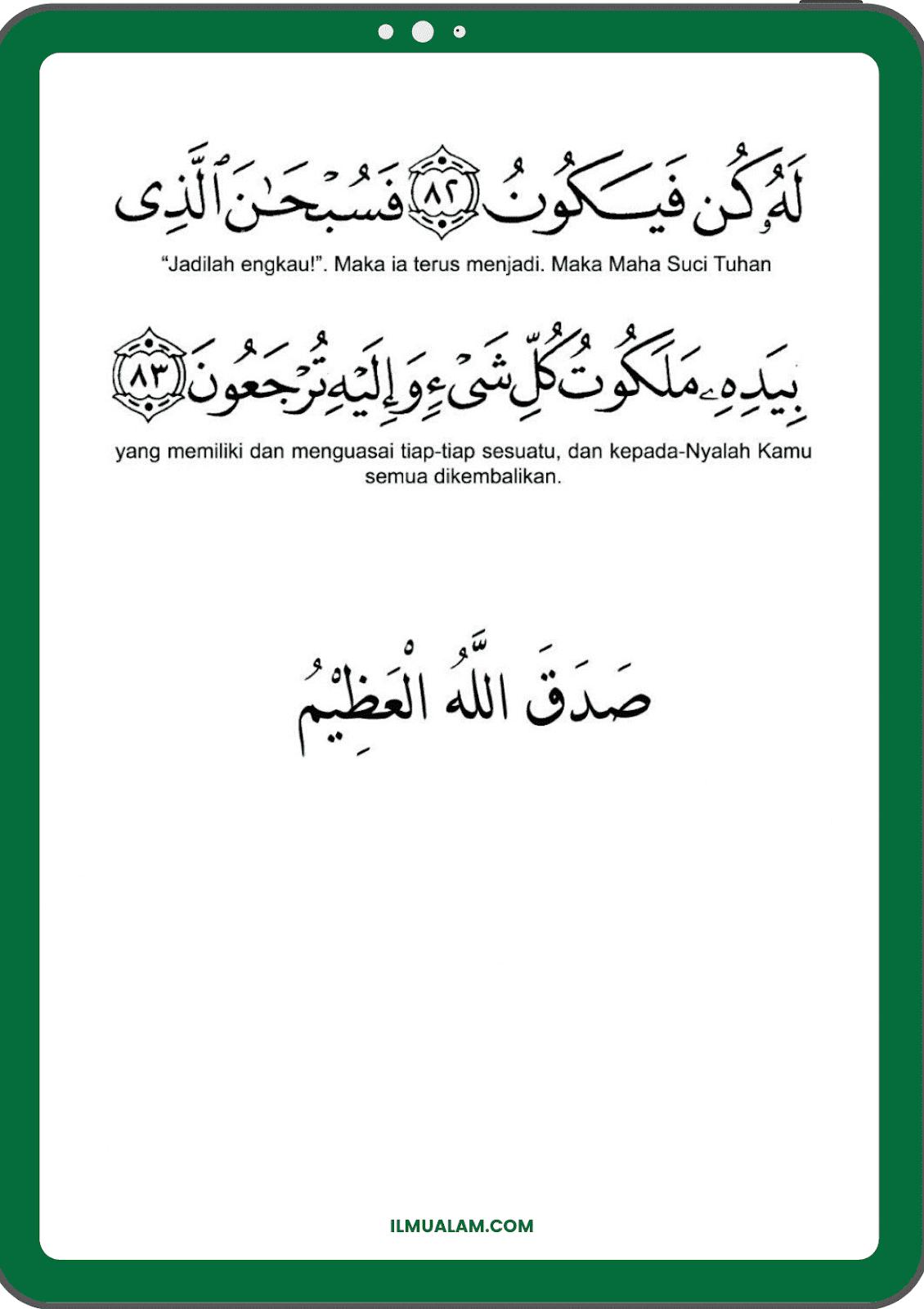 Yassin full ayat 82 dan 83