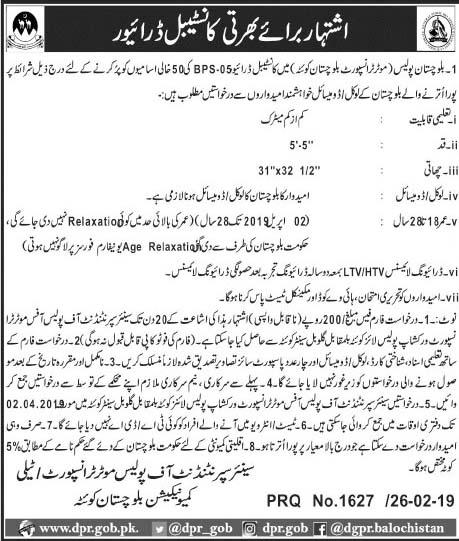 Drivers Jobs in Balochistan Police 27 Feb 2019