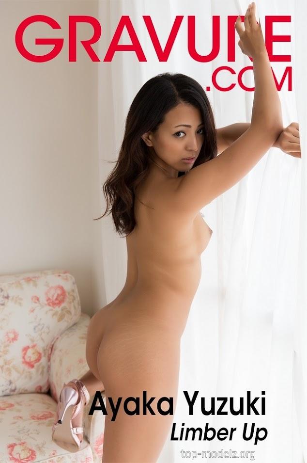 [Gravure.Com] Ayaka Yuzuki - Limber Up / Gravure 0094