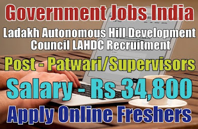 LAHDC Recruitment 2019