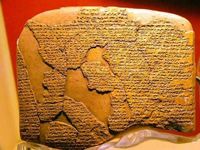 Tarihteki ilk yazılı antlaşma Hakkında Bilgiler