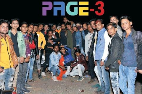 गांव के छोरे के लिए इकट्ठा हो गया पूरा कस्बा, नाम PRINCE आमजन के दिल का राजा हैं