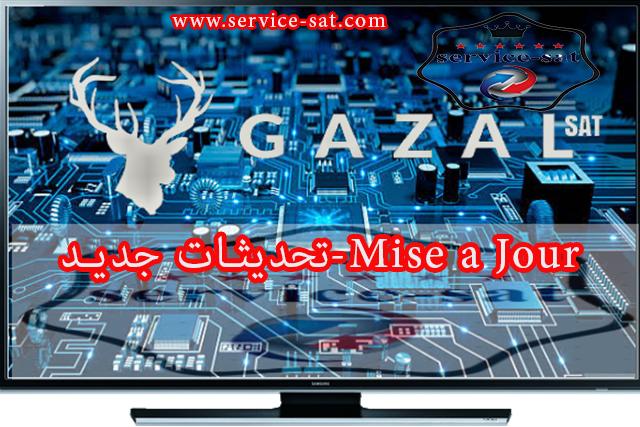 جديد اجهزة  GAZAL بتاريخ 24-03-2020