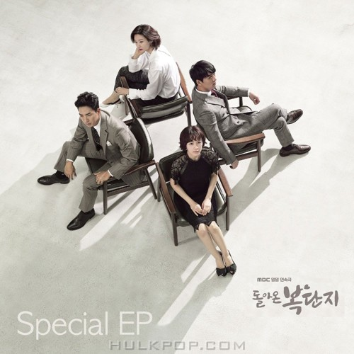 Various Artists – Return of Bok Dan Ji OST