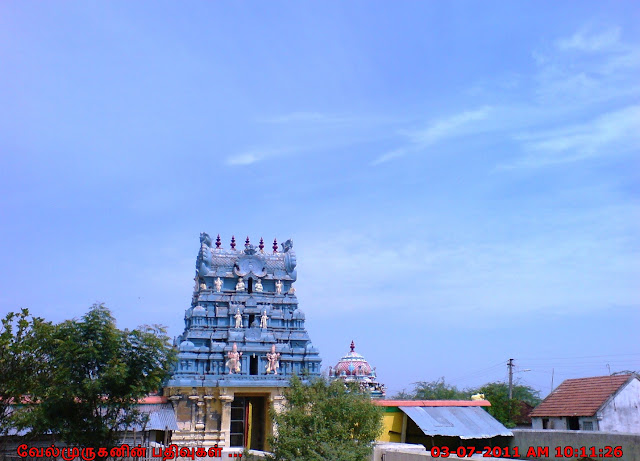 Mahendrapalli Shiva Temple