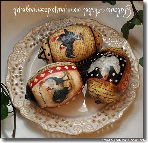 декоративные пасхальные яйца, из чего можно сделать пасхальное яйцо, пасхальные яйца своими руками пошагово, декоративные яйца с лентами, декоративные яйца с докупающем, декоративные яйца из бумаги, декоративные яйца из бисера, декоративные яйца в домашних условиях декоративные яйца идеи фото, пасхальные яйца картинки, пасхальные украшения своими руками пошагово, пасхальные сувениры, пасхальные подарки, своими руками, пасхальный декор, как сделать декор на пасху, пасхальный декор своими руками, красивый пасхальный декор в домашних условиях, Мастер-классы и идеи, Ажурное бумажное яйцо к Пасхе, Декоративные пасхальные яйца в виде фруктов и овощей,, «Драконьи» пасхальные яйца (МК) Идеи оформления пасхальных яиц и композиций, Имитация античного серебра на пасхальных яйцах, Мозаичные яйца, Пасхальный декупаж от польской мастерицы Asket, Пасхальные мини-композиции в яичной скорлупе,, Пасхальные яйца в декоративной бумаге, Пасхальные яйца в технике декупаж, Пасхальные яйца, оплетенные бисером, Пасхальные яйца, оплетенные нитками, Пасхальные яйца с ботаническим декупажем, Пасхальные яйца с марками, Пасхальные яйца с тесемками и ленточками, Пасхальные яйца с юмором, Скрапбукинговые пасхальные яйца, Точечная роспись декоративных пасхальных яиц, Украшение пасхальных яиц гофрированной бумагой, Яйцо пасхальное с ландышами из бисера и бусин, Декоративные пасхальные яйца: идеи оформления и мастер-классы,бумага, декор из бумаги., декор пасхальный, декор яиц, декупаж, оклейка, Пасха, подарки пасхальные, рукоделие пасхальное, яйца, яйца пасхальные, яйца пасхальные декоративные, http://handmade.parafraz.space/